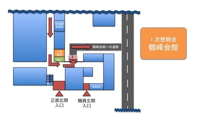 Daiko-Kakuho_map.jpg