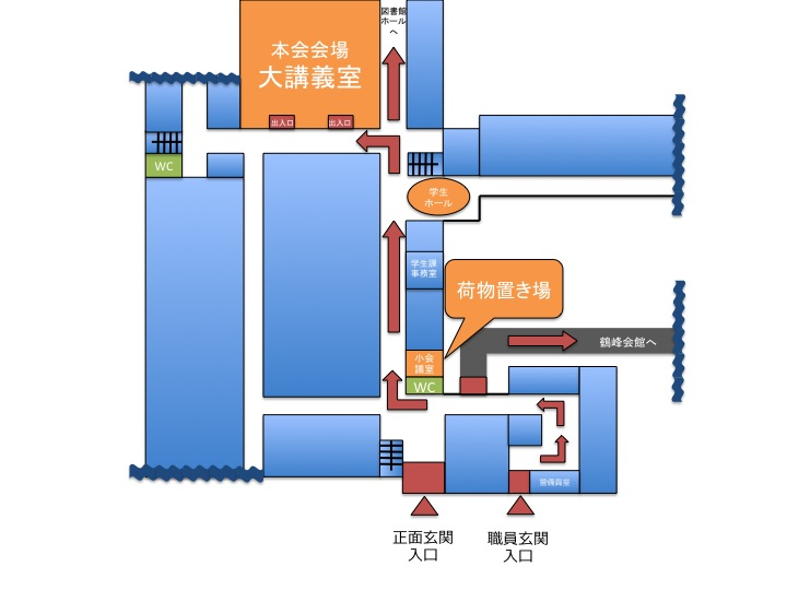 Genkan-Daiko_map.jpg