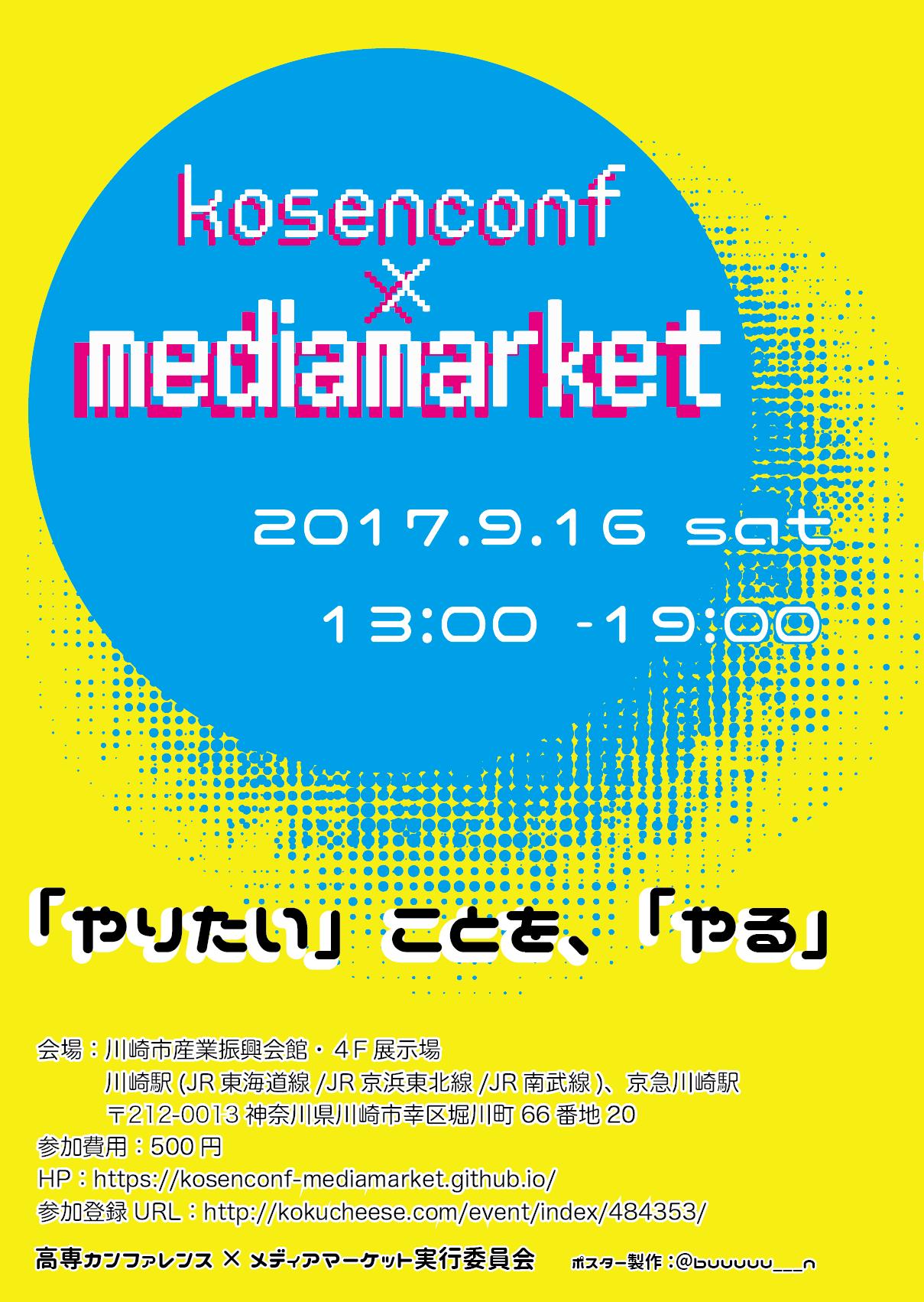 kcmm_poster