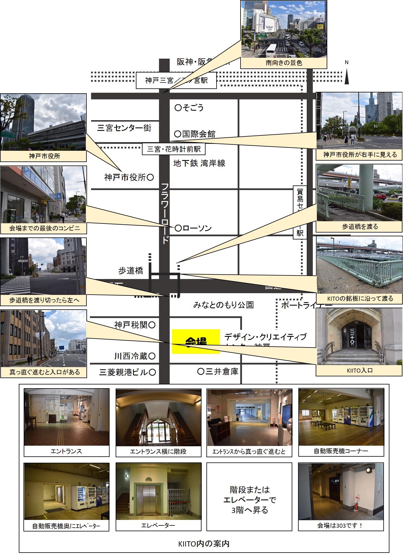 MAP_解説